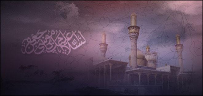 ذكرى استشهاد الامام الكاظم للهجرة