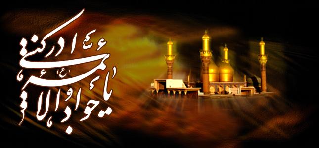 استشهاد الإمام الهادي(ع)