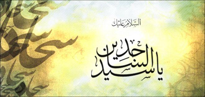 Résultats de recherche d'images pour «شهادة الإمام السجاد عليه السلام»