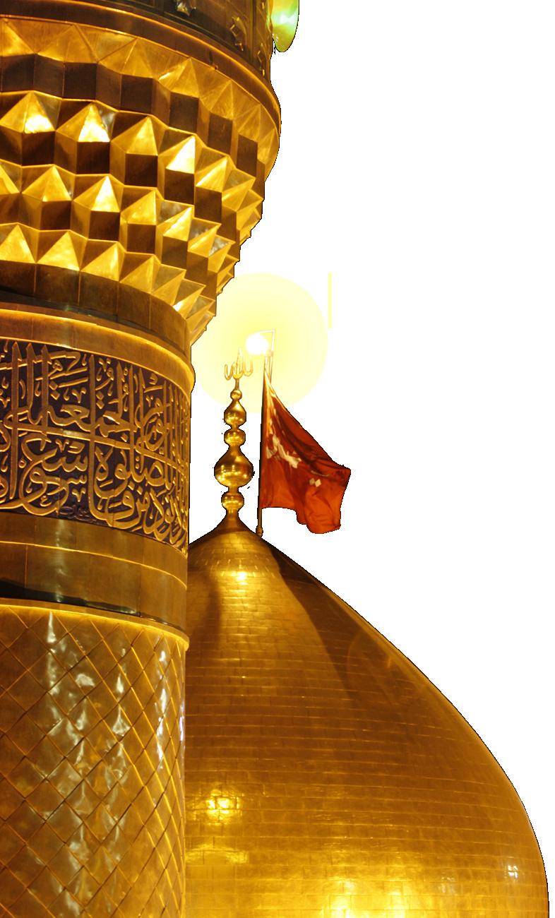 خلفيات ضريح الامام الحسين عليه السلام